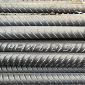Hrb400e grade 3 rebar of Xinfu iron and Steel Co., Ltd