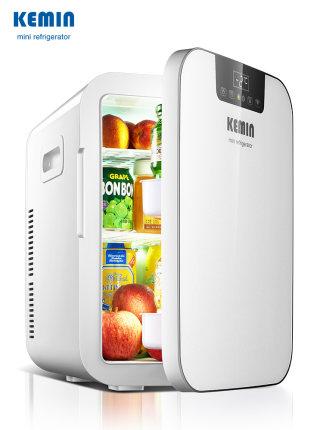 Kemin tủ lạnh xe hơi  20 lít xe đông lạnh tủ lạnh nhỏ nhà ở ký túc xá cho thuê xe gia đình sử dụng k