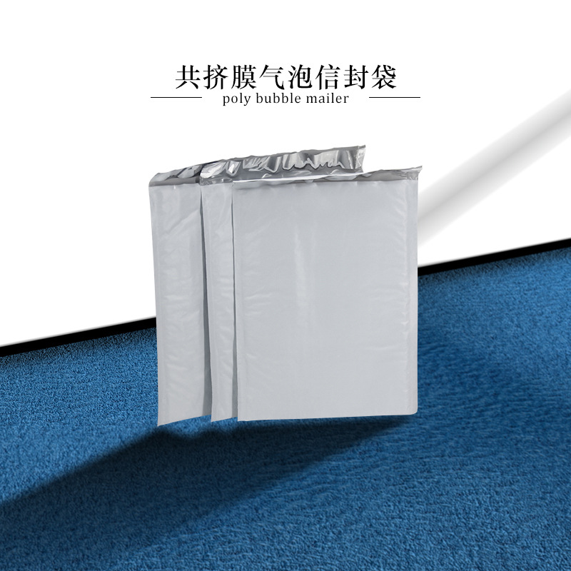 PE co-extrusion film covered bag A4 foam shipping packaging bag waterproof