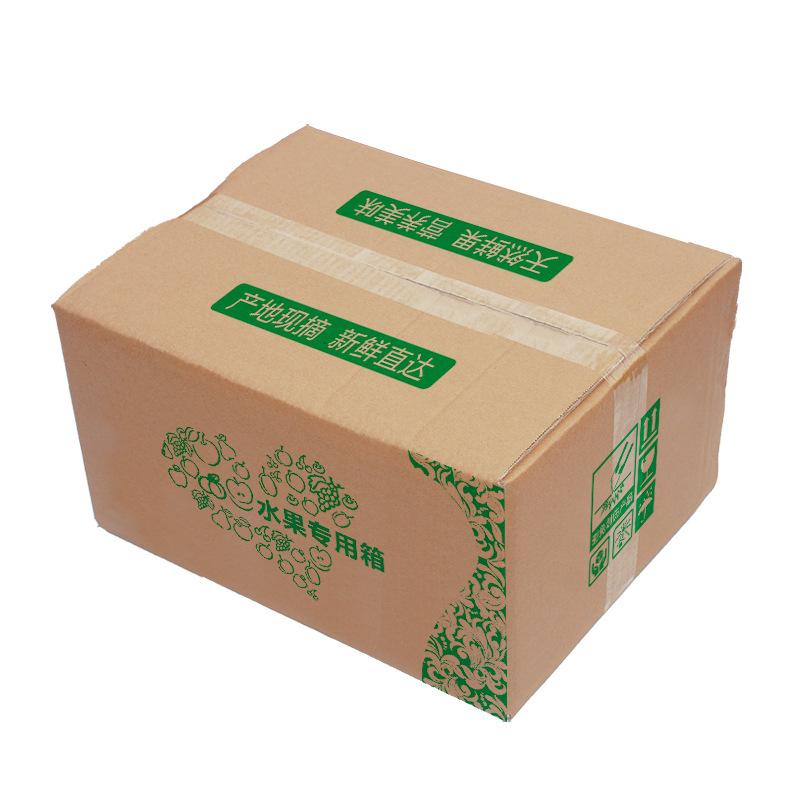 JYHX Express packaging apple carton fruit 9 kg box 5 kg nectarine orange melon passion fruit package