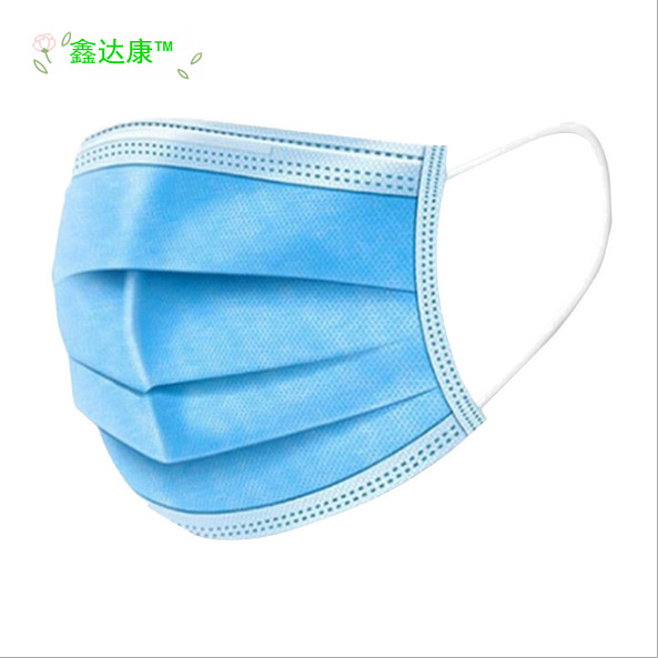 XINDAKANG Disposable civilian adult protective mask with three layers of filter meltblown cloth brea