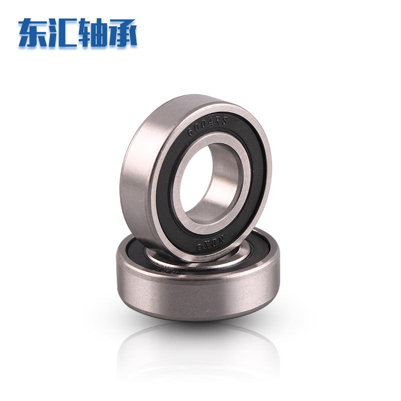 DONGHUI Customized 6004 2RS deep groove ball bearing, dust and liquid foreign matter steel ball bear