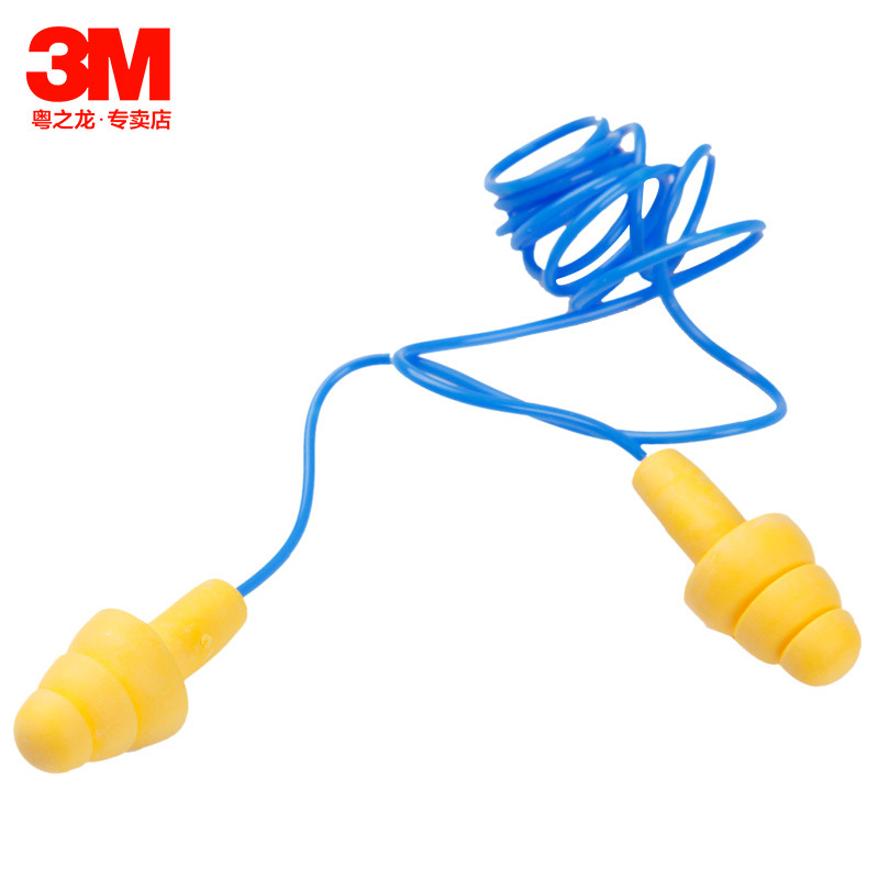 3M Genuine 3M earplugs anti-noise 340-4004 sound insulation noise reduction earplugs sleep learning