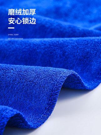 Khăn lau xe Khăn lau xe ô tô lớn khăn lau ô tô khăn đặc biệt thấm hút và làm dày khăn nội thất không