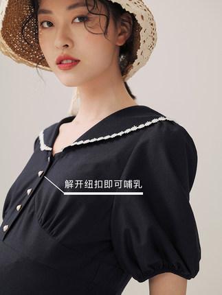 Trang phục bầu Đầm hè dành cho bà bầu SELLYNEAR, Đầm ren Pháp, Đầm chữ A, Thời trang ra mắt mùa hè