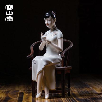 Đồ trang trí bằng gốm sứ Rong Shantang Good Fate Đồ trang trí bằng gốm Nhân vật Phụ nữ Trung Quốc Tr