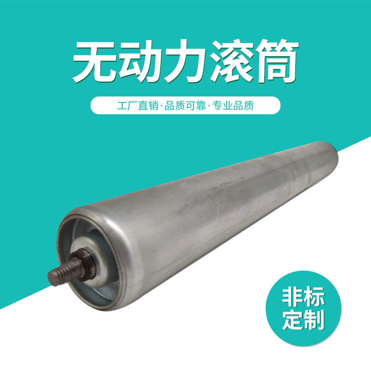 LIYUE No power roller idler stainless steel assembly line roller roller roller transfer roller proce