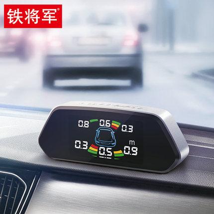 Radar cảm biến lùi xe  General Tiejun radar lùi 4/6/8 cảm biến thăm dò cảnh báo khoảng cách xe hơi t
