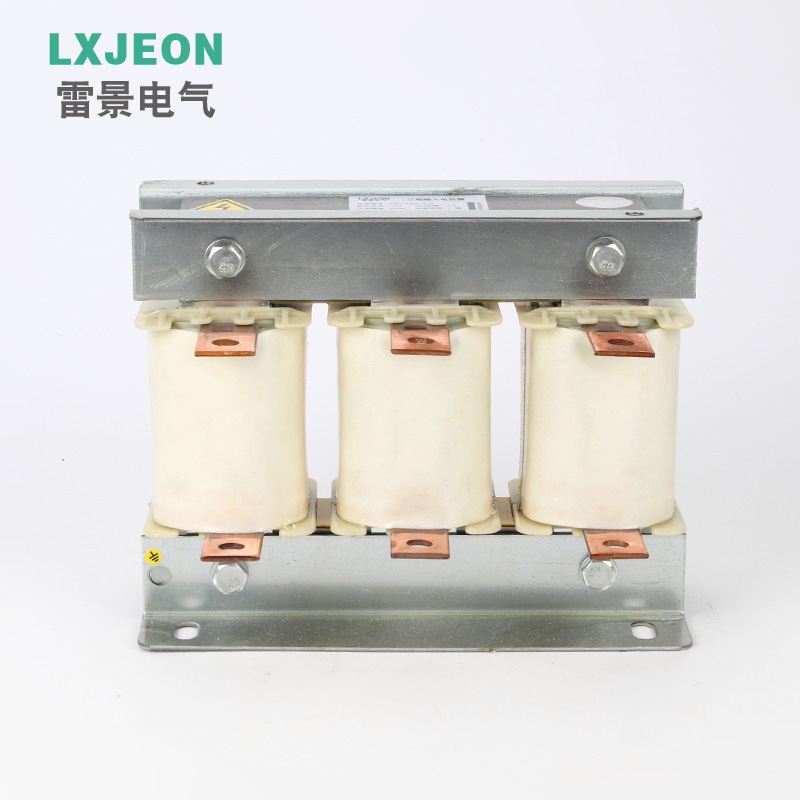 LEIJING Three-phase output reactor special for frequency converter OCL aluminum core outlet reactor