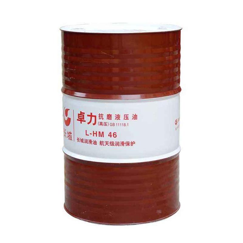 200L industrial lubricants Zhuoli L-HM46 low temperature anti-wear hydraulic oil 200L hydraulic oil