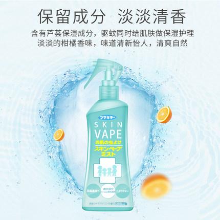 Thị trường đồ dùng mẹ và bé  Nhật Bản VAPE phun thuốc chống côn trùng cho bé ngoài trời muỗi con sợ