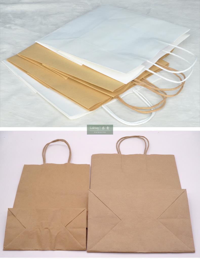 Disposable kraft paper bag paper bag hand bag punching handbag take out bag gift bag can be customiz