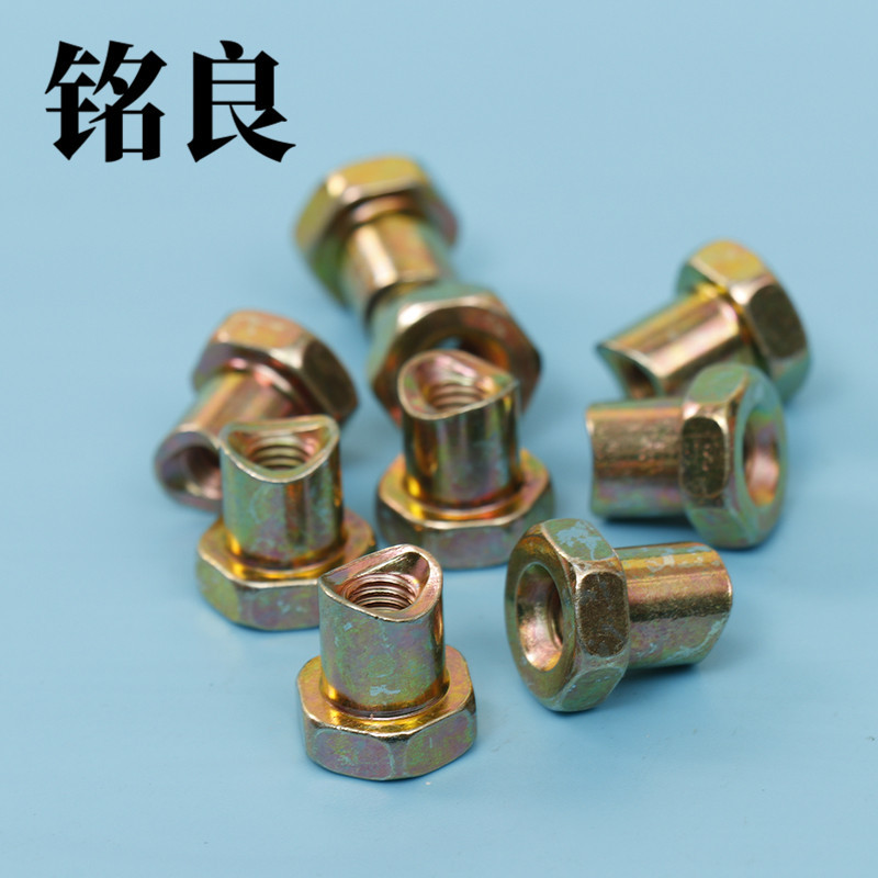 MINGLIANG Galvanized Electric Vehicle Brake Wire Nut Motorcycle Brake Wire Nut Brake Nut
