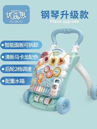 Xe tập đi Xe tập đi trẻ em Youleen xe đẩy trẻ em tập đi đa chức năng xe đồ chơi hỗ trợ tập đi cho tr