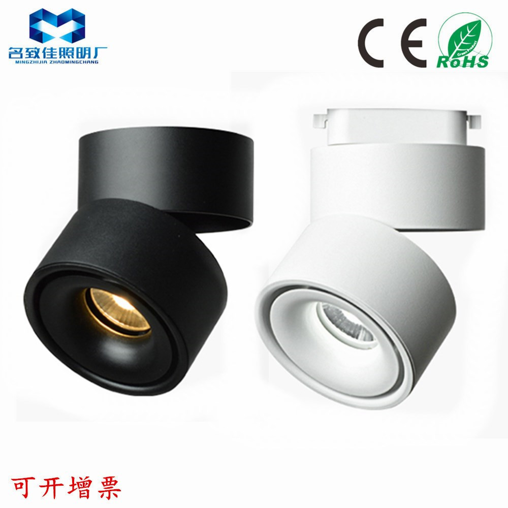 led surface mounted spotlight surface mounted downlight track light cob ceiling downlight ceiling su