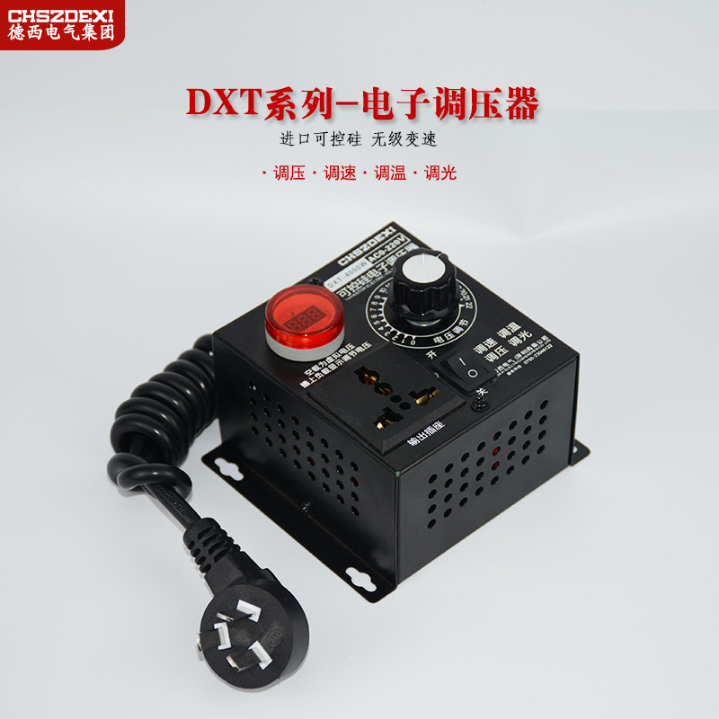 Single-phase 220V AC motor speed controller 4KW fan fan speed switch, temperature and light with vol