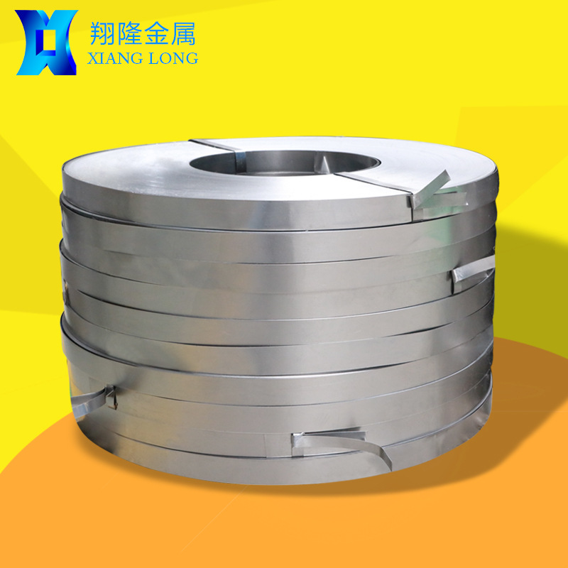 Processing 0.3 cold rolled strip of sliced thin steel strip for automobile cold plate steel coil of