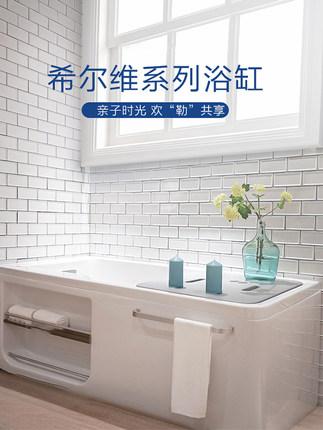 Bồn tắm Sylvie đặt sàn 1,7 / 1,5 / 1,3m Bồn tắm acrylic .