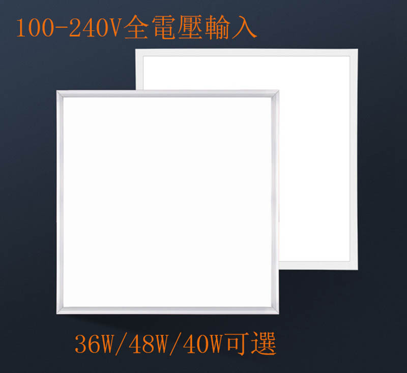 POR Japan and Taiwan use 110V220V full voltage 60*60 60*120 LED panel light light steel frame 48W60W
