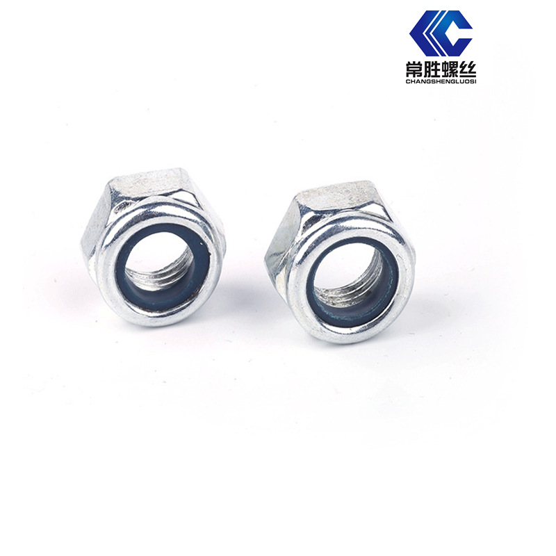CHANGSHENG Direct selling lock nut wholesale inch lock self-locking nut custom fine thread with nylo
