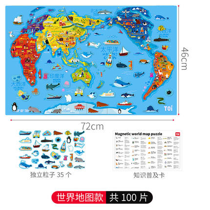 TOI Xếp hình 3D bằng gỗ   hình lợi ích từ gỗ Trung Quốc bản đồ câu đố đồ chơi giáo dục trẻ em thế gi