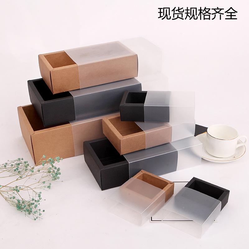 OUPIN Kraft paper box PVC frosted packaging box Transparent panties socks gift box Tea flower tea gi