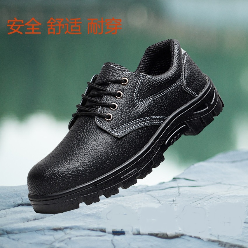 Labor insurance shoes men and women protective shoes safety shoes wear-resistant work shoes steel to