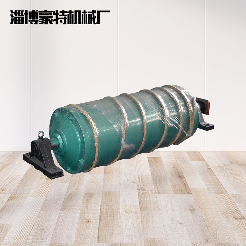 HAOTE Power drum carbon steel painting tdy75 oil cooled electric roller