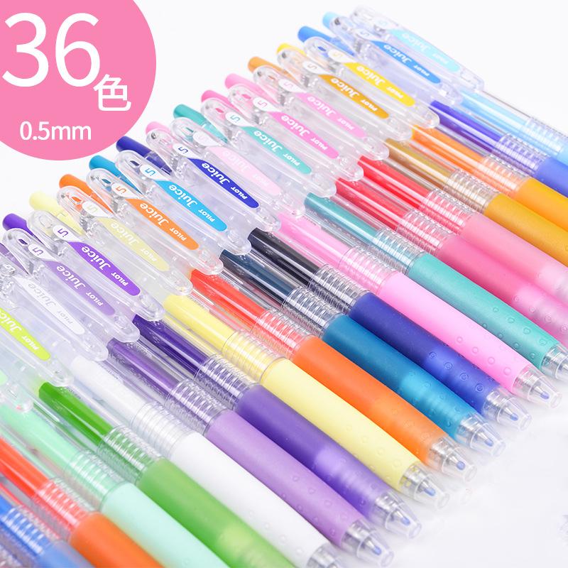 PILOT color Juice juice pen 0.5mm press water-based gel pen hand account student 36 colors