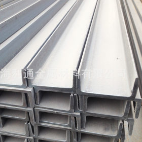 Factory direct sale 8# channel steel door frame special C-shaped cutable light channel steel q345b c