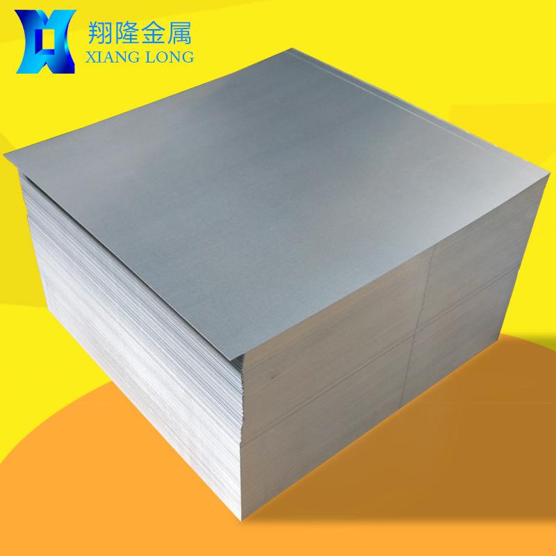 Shougang SGCC metal products coated sheet metal processing customized Foshan distribution 1.5 galvan