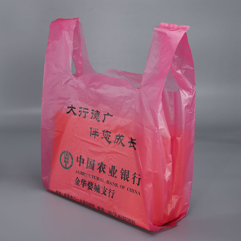 YUNDA Professional custom food plastic vest bag red gift packaging bag custom PO material shopping t