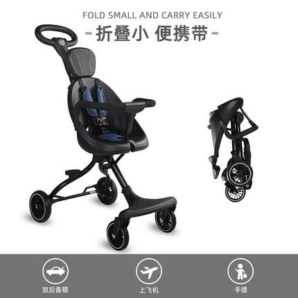 Xe đẩy trẻ em  Xe đẩy trẻ em tốt Xe đẩy nhân tạo v5 đi bộ Bé siêu nhẹ và có thể gập lại đơn giản Trẻ