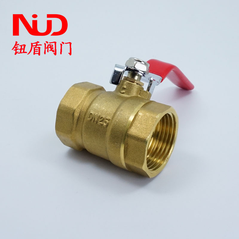NIUDUN Type 216 brass ball valve inner wire copper ball valve valve switch 4 points 6 points 1 inch