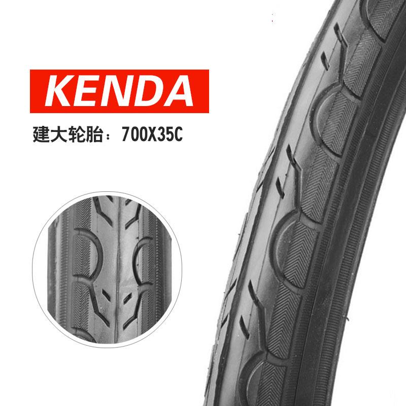 Jianda tires road bike travel car tires classic pattern anti-skid drainage K193 700*35C