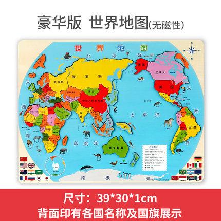 Xếp hình 3D bằng gỗ  Trung Quốc bản đồ câu đố giáo dục trẻ em đồ chơi phát triển trí thông minh cô g