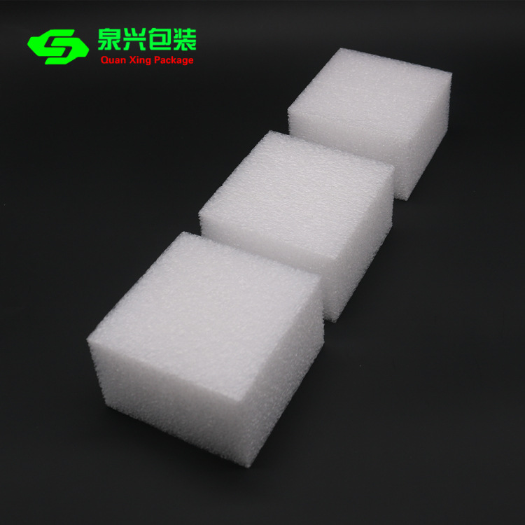 QUANXING Disposable foamed pearl cotton, customized eva foam, epe pearl cotton, lining, packaging po