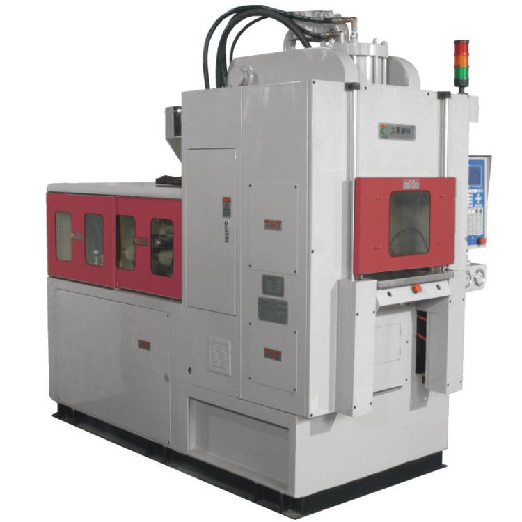 DAYU High-quality supply Haibo Electromechanical Dayu vertical injection molding machine