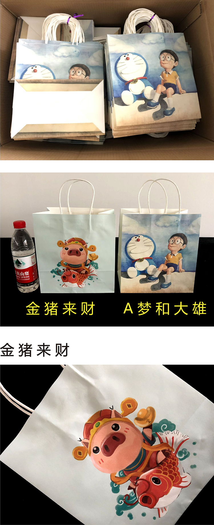High end cartoon thickened high-end gift leather environmental protection portable paper bag waterpr