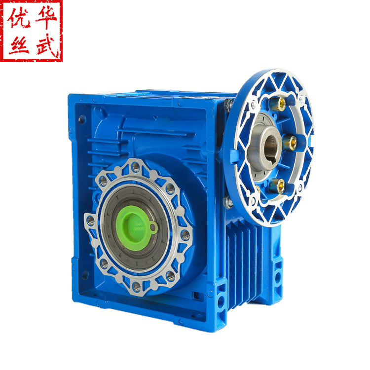 HWYS  Factory direct sales Huawu nmrv aluminum shell reducer rv worm gear servo stepper reducer NRV
