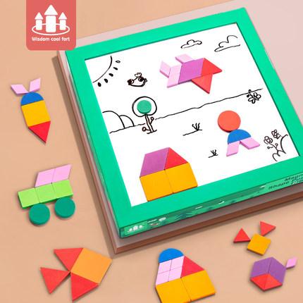 Xếp hình 3D bằng gỗ  Đồ dùng dạy học từ tangram cho trẻ nhỏ, câu đố cho trẻ em, trí tuệ, đồ chơi năn