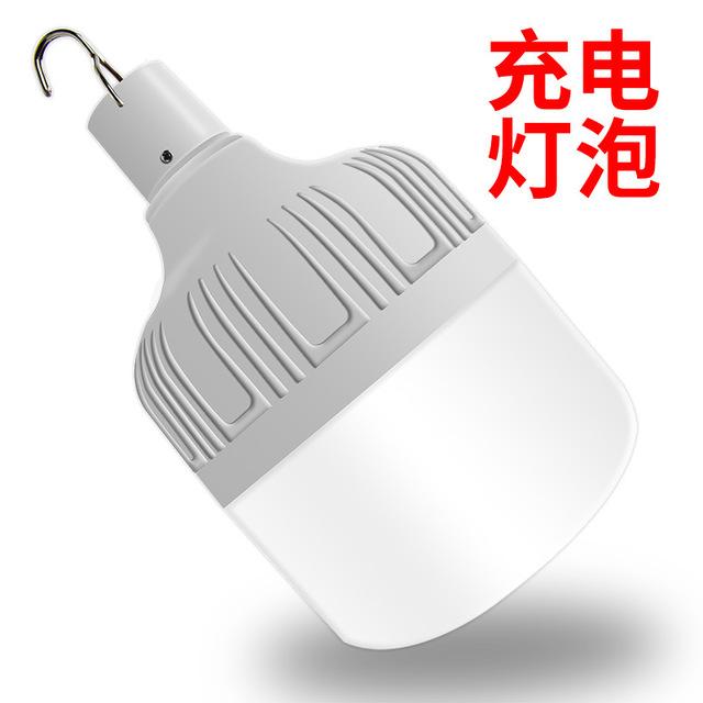 ANPULA LED bulb light Gaofushuai outdoor USB charging light bulb stall home emergency stall stall ni