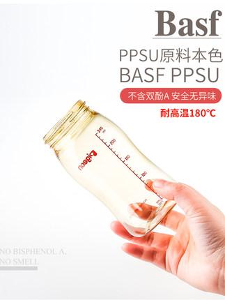 Thị trường đồ dùng mẹ và bé  Bình sữa bồ câu PPSU có khả năng chống ngã cho bé tầm cỡ 0-6-18 tháng.
