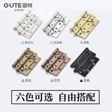Gute bản lề  miễn phí bản lề rãnh bản lề cửa gỗ bản lề bằng thép không gỉ bản lề dày bản lề 4 inch c