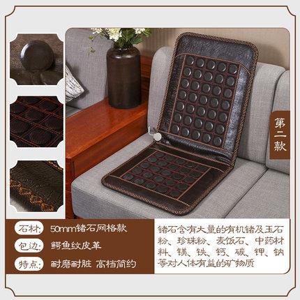 Đệm giữ ấm  Đệm ngọc bích Yulaishun đệm ông chủ đệm đệm đá germanium đệm sưởi điện đệm vật lý trị li