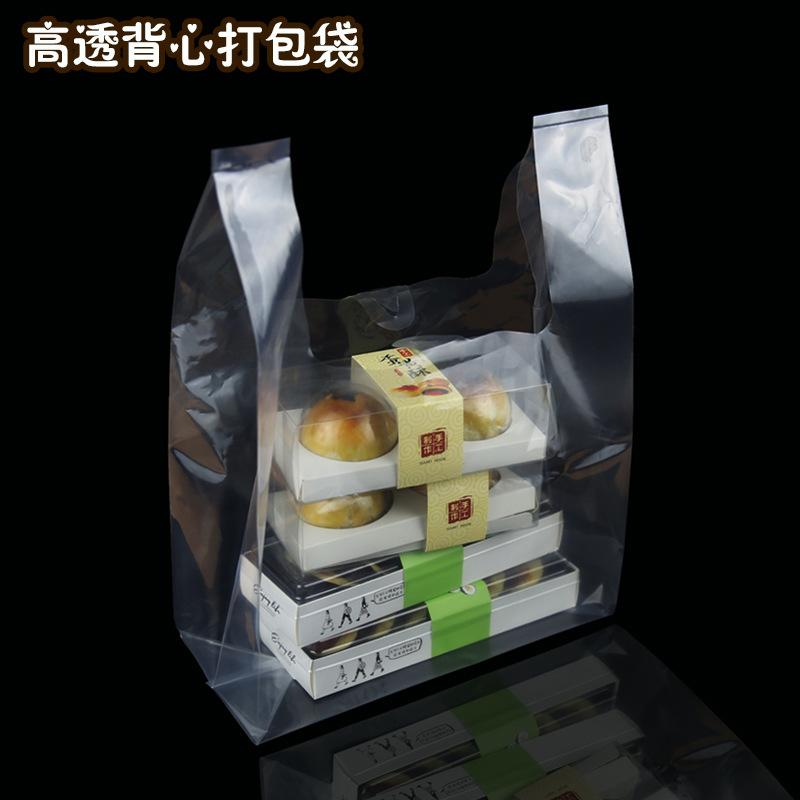 Disposable plastic bag high transparent vest bag high-end baking gift food tote bag supermarket shop
