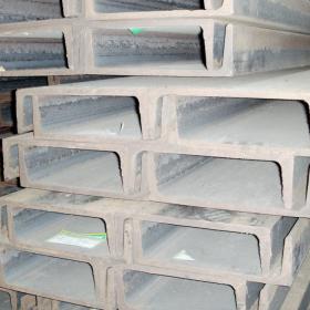 Channel steel Q235B Jinxi