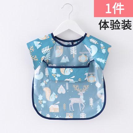 Áo khoác  SÁo choàng ăn cho trẻ em, quần áo chống thấm nước cho trẻ em, tạp dề mỏng mùa hè, áo vest