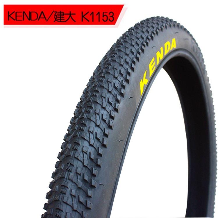 26*1.95 all-terrain long-distance mountain bike bicycle wheel tire tire tire tire K1153 tire