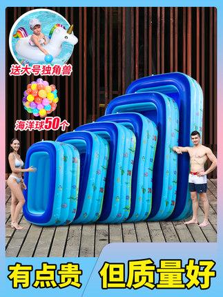 bể bơi trẻ sơ sinh  Bể bơi trẻ em bơm hơi dày trong nhà trẻ em quá khổ ngoài trời bể bơi lớn bé gia